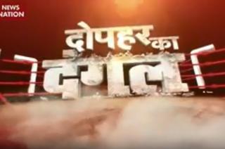 Dopahar Ka Dangal: Is divided Opposition an advantage for BJP?
