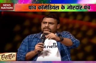 Holi 2019: Sand-up comedian Indra Sahni's hilarious performance