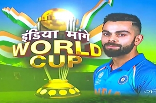 India vs Pakistan: Team India innings end at 336 after 50 overs