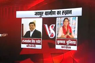 Exit Poll 2019: Rajyavardhan Singh Rathore may win from Jaipur rural