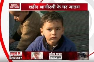 Kashmir reels under impact of Pulwama terror attack