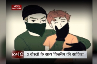Faridabad teenager fakes own kidnapping to go for vacation with ransom money