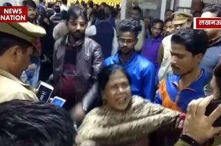 Muslim man dies in police custody in Lucknow, family demands action