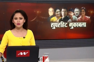 Superhit Muqabla in poll 2019: All eyes on hot Lok Sabha seats