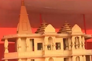 Can Sadhus gather in Ayodhya and begin Ram Mandir construction?
