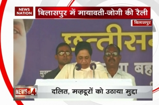 Chhattisgarh: Mayawati addresses joint rally for the first time since forming an alliance