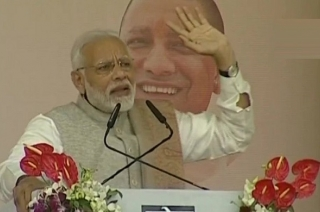PM Narendra Modi inaugurates 15th Pravasi Bharatiya Divas in Varanasi