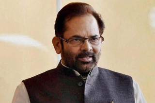 How BJP's Naqvi hit back at Priyanka Gandhi over 'chowkidar' jibe