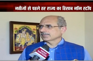 Negative agenda, leadership void cost Congress dearly: Nalin Kohli