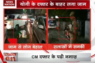 Man offers namaz on road outside UP CM Yogi Adityanath's office, creates ruckus