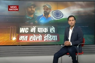 Stadium: Post Pulwama attack, should India play Pakistan in World Cup?