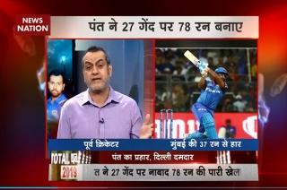 Total Dhamal 2019: Rishabh Pant's heroics knock guides Delhi to win
