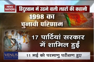 Lahar: How India conducted nuclear tests, stunning world