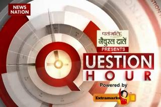 Question Hour: Seven saints debate on Ayodhya land dispute