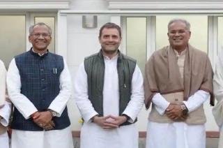 Chhattisgarh: Congress to announce next CM tomorrow