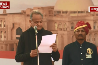 Rajasthan: 10,000 people witnessed the oath of new CM