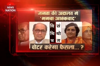 Digvijaya Singh vs Sadhvi Pragya: Who has the edge in Bhopal?