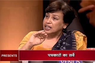 Exit Polls: What senior journalist Chitrita Sanyal's survey predicts?