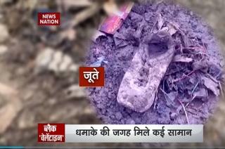 Pulwama attack: Heart-wrenching visuals of Jawans' belongings