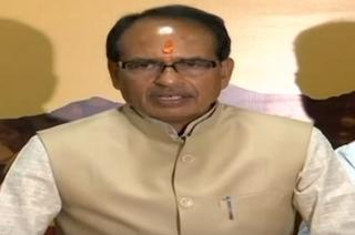 Shivraj Singh Chouhan resigns as Madhya Pradesh CM