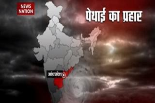 Cyclone Phethai: 1 killed after storm makes landfall in Andhra Pradesh