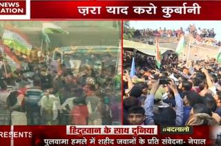 Hundreds of locals gather to bid adieu to killed jawan in Varanasi