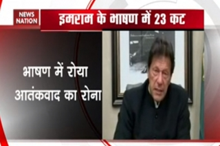 Pakistan PM Imran Khan's address: News Nation decodes his speech