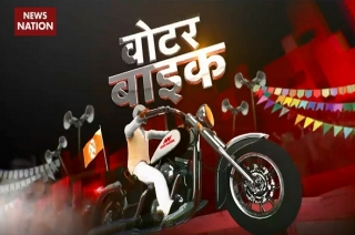 Voter Bike: What youth of Lucknow think about election 2019
