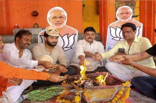 Elections results 2019: BJP supporters perform 'yagya' in Delhi