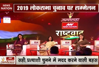 News Nation Conclave: Why nationalism became a poll issue?