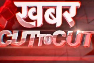 Khabar Cut 2 Cut: News Nation team reaches flood hit areas in Bihar