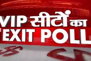 Exit Poll 2019: High profile Lok Sabha seats of Uttar Pradesh