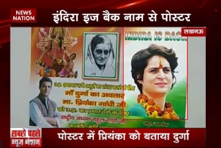 Congress workers compare Priyanka Gandhi to Goddess Durga