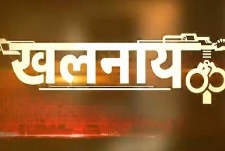 Khalnayak: How Kanpur man gets wife murdered for girlfriend?