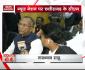 Congress MLA Tamradhwaj Sahu talks about cabinet expansion in Chhattisgarh