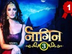 BARC TRP ratings, week 43, 2018: Kumkum Bhagya beats Naagin-3