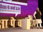 Pariksha Pe Charcha 2.0: PM Modi's top 5 advice to parents, students
