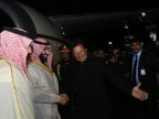 1,000 delegates, 21-gun salute and $20-billion deal: Decoding MBS' Pakistan trip