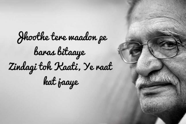 happy birthday gulzar quotes by legend that will take you to