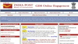 WB GDS Recruitment Notification 2020 Released, 2021 Vacancies To Be Filled