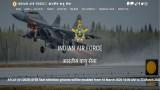 IAF AFCAT 1 Result 2020 Declared, Get Direct Link Here